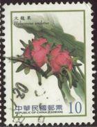 Taïwan 2013 Yv. N°3510 - Fruit Du Dragon - Oblitéré - 1945-... Republik China