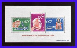 1968 - Polinesia Francesa - Sc. C 47a - MNH - Valor De Catalogo 170 € - POL- 013 - Blokken & Velletjes