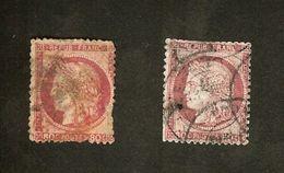 HB-P 297 France YT N°57 Cérès (nuances De Teintes) - Départ à Moins D'1€ !!! - 1871-1875 Cérès