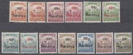 Hungary Baranya 1919 Mi#4-7 (red Overprint) And Mi#18-26 (black Overprint) Mint Hinged - Baranya