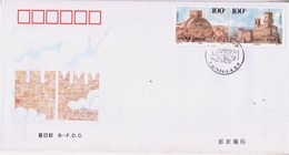 China Stamps 1996-8 Ancient Architecture(Joint Issue Of China And San Marino) B.FDC - Neufs