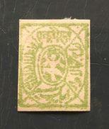 """JHALAWAR"" Princely State, India, 1886-90, SG 1, 1 Paisa, Yellow-Green, Maharaj Rana Zalim Singh, Apsara Rhemba, As Scan - Jhalawar"