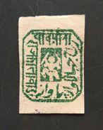 """JHALAWAR"", Princely State, India, 1886-90, SG 2, 1/4 Anna, Green, Maharaj Rana Zalim Singh, Apsara, Rhemba, As Per Scan - Jhalawar"