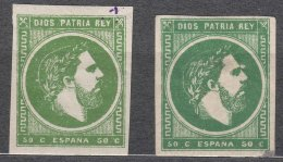 Spain Carlist 1873 Mi#3 Two Examples, MNG - Carlistes