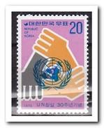 Zuid Korea 1975, Postfris MNH, UNO - Korea (Zuid)