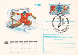 Russia 1979 Moscow Olympic Games Prepaid Postcard, Hockey, FDC - Summer 1980: Moscow