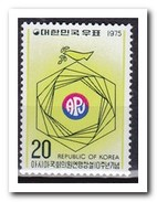 Zuid Korea 1975, Postfris MNH, APU - Korea (Zuid)