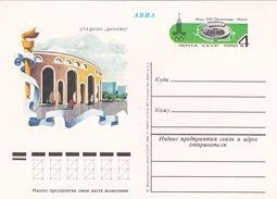 Russia 1979 Moscow Olympic Games Prepaid Postcard, Minsk Stadium, Mint - Summer 1980: Moscow