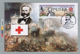 ATM-LISA : LISA 2  Ancien Logiciel : 0,73 € Sur CP  1er JOUR - CROIX-Rouge - SAINT-LOUIS 30-09-1oct 2017 (6146) - 2010-... Geïllustreerde Frankeervignetten