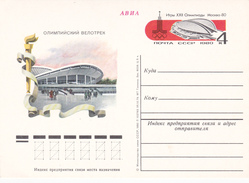 Russia 1979 Moscow Olympic Games Prepaid Postcard, Moscow Stadium, Mint - Summer 1980: Moscow
