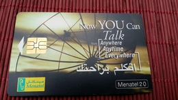Phonecard Egypte  Used - Egypte