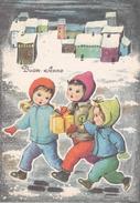 AUGURI / FESTE - Buon Anno - Bonne Année - Happy New Year - Bambini Con Dono - Anno Nuovo