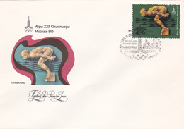 Russia 1980 Moscow Olympic Games, Canoeing, Postmark, Souvenir Cover - Summer 1980: Moscow