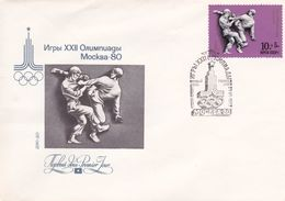 Russia 1980 Moscow Olympic Games, Emblem, Postmark, Souvenir Cover - Summer 1980: Moscow