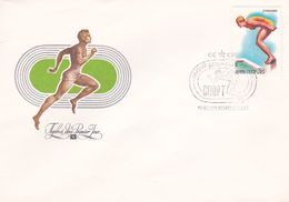 Russia 1980 Moscow Olympic Games, Running Postmark, Souvenir Cover - Summer 1980: Moscow