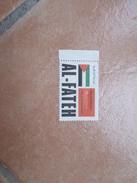Palestinian Resistance AL Fateh AL FATAH Chiudilettera Dentellato - Timbres