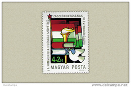 Hungary 1987. Youth Stamp MNH (**) Michel: 3884 / 0.60 EUR - Ungebraucht