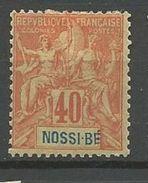 NOSSI-BE YVERT N° 36 NEUF* CHARNIERE TB / MH - Nossi-Bé (1889-1901)