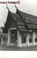 13 PHOTOGRAPHIES ANCIENNES : SIAM THAILANDE BANGKOK TEMPLE THAÏLAND - Thaïlande