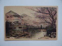JAPAN JAPON NAGASAKI Cherry Blossoms At Karurusu & In Suwa Parp Lot De 2 Cartes Postales Non écrites - Japon