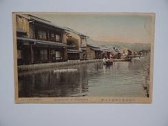 JAPAN JAPON SHINMAISURU Lot De 2 Cartes Postales Non écrites - Japon