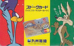 Télécarte Japon / 110-011 - BD Comics - WARNER BROS - ROAD RUNNER & COYOTE BANQUE NICOS BANK - Japan Phonecard - Comics