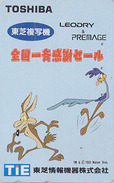 Télécarte Japon / 110-011 - BD COMICS - WARNER BROS - ROAD RUNNER & COYOTE -  Japan Phonecard Telefonkarte - Comics