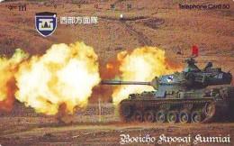 Télécarte JAPON * WAR TANK (213) MILITAIRY LEGER ARMEE PANZER Char De Guerre * KRIEG * JAPAN Phonecard Army - Armée