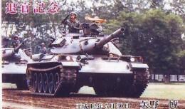 Télécarte JAPON * WAR TANK (214) MILITAIRY LEGER ARMEE PANZER Char De Guerre * KRIEG * JAPAN Phonecard Army - Armée