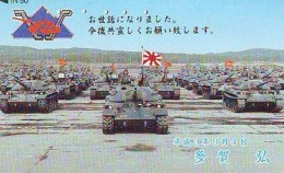 Télécarte JAPON * WAR TANK (217) MILITAIRY LEGER ARMEE PANZER Char De Guerre * KRIEG * JAPAN Phonecard Army - Armee