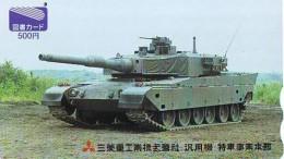 Télécarte JAPON * WAR TANK (219) MILITAIRY LEGER ARMEE PANZER Char De Guerre * KRIEG * JAPAN Phonecard Army - Armee
