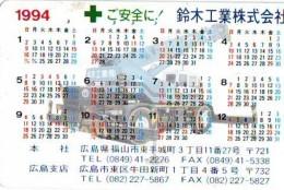 Télécarte JAPON * WAR TANK (221) MILITAIRY LEGER ARMEE PANZER Char De Guerre * KRIEG * JAPAN Phonecard Army - Armee
