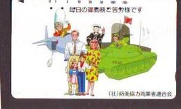Télécarte JAPON * WAR TANK (222) MILITAIRY LEGER ARMEE PANZER Char De Guerre * KRIEG * JAPAN Phonecard Army - Armee