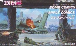 Télécarte JAPON * WAR TANK (223) MILITAIRY LEGER ARMEE PANZER Char De Guerre * KRIEG * JAPAN Phonecard Army - Armee