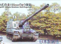 Télécarte JAPON * WAR TANK (224) MILITAIRY LEGER ARMEE PANZER Char De Guerre * KRIEG * JAPAN Phonecard Army - Armee