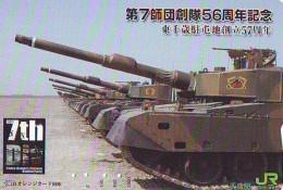 Télécarte JAPON * WAR TANK (225) MILITAIRY LEGER ARMEE PANZER Char De Guerre * KRIEG * JAPAN Phonecard Army - Armee