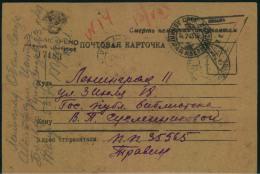 1943 LENINGRADE BLOCKADE, Fieldpost Card From Mulowo (Archangelsk Oblast) To Leningrad. - 1923-1991 URSS