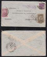 Brazil Brasil 1933 Airmail Cover AEROPOSTALE RIO To HAMBURG Germany 11200R Rate - Brasile