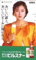 Télécarte JAPON * BIERE * FEMME (1058) BEER * KIRIN * TELEFONKARTE * JAPAN PHONECARD * BIERE * CERVEZA * - Reclame