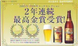 Télécarte JAPON * BIERE *  (1069) BEER *  TELEFONKARTE * JAPAN PHONECARD * BIERE * CERVEZA * - Advertising