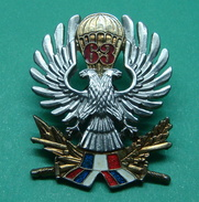 YUGOSLAVIA SRBIJA AND CRNA GORA  PARASCIUTE BADGE 1992-99 - Army & War