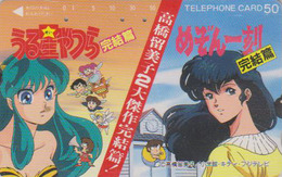 Télécarte Japon / 110-46589 - MANGA - URUSEI YATSURA By RUMIKO TAKAHASHI - ANIME Japan Phonecard - 9238 - Comics