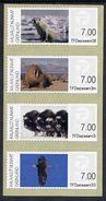 GREENLAND 2011 ATM Set Of 4 Mint.  Michel 5-8 - Machine Stamps