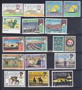 Oman Sultanato 1973-81 7 Serie Cpl Tra I N/n Yv.138 E194 Mi.153 E 211 MNH ** - Oman