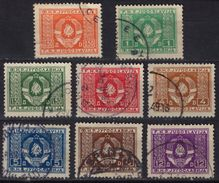 OFFICIAL Stamps - Yugoslavia 1946 - Used - Dienstpost