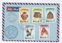 1977 El Gubba LIBYA FDC Stamps TRIPOLI FAIR Craft Cover - Libya