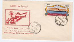 1967 Airport LIBYA FDC Stamps MARSA AL HARIGA OIL TERMINAL Cover Energy Minerals Petrochemicals - Libya
