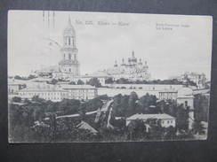 AK KIEW KIEV La Laura 1913  // D*27560 - Ukraine