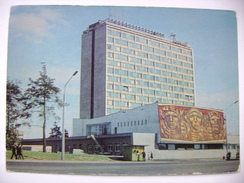 "Belarus: MINSK - Hotel ""Tourist"" - 1977, Unused - Belarus"