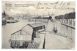 RUSSIE - MOSCOU - Quai De La Moscowa - Russie